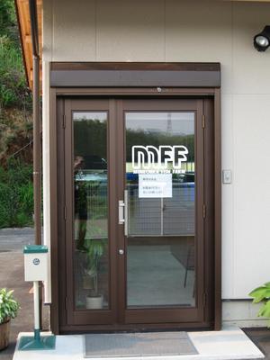 MFF入り口